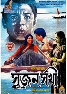 Sujon Sokhi (1975)