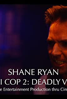 Shane Ryan Picture