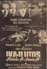 Ang ika-labing isang utos: Mahalin mo, asawa mo Poster