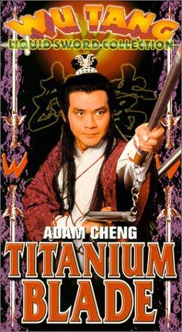 Fann Wong Xiao ao jiang hu Movie