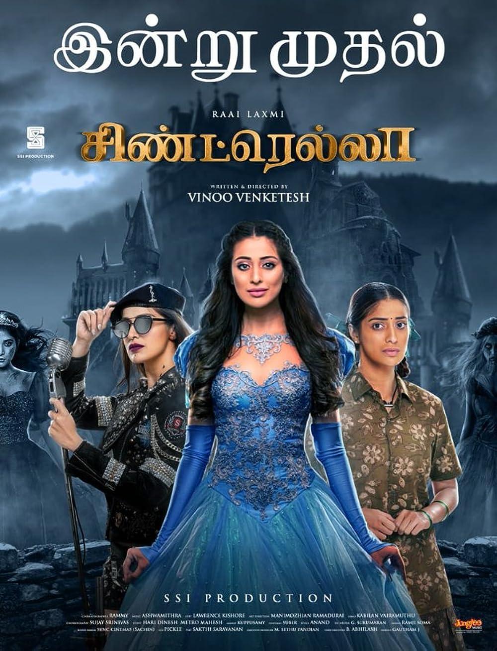 Download Cinderella 2021 Tamil 1080p HDRip ESub 2.3GB