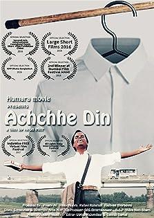 Achchhe Din (2016)