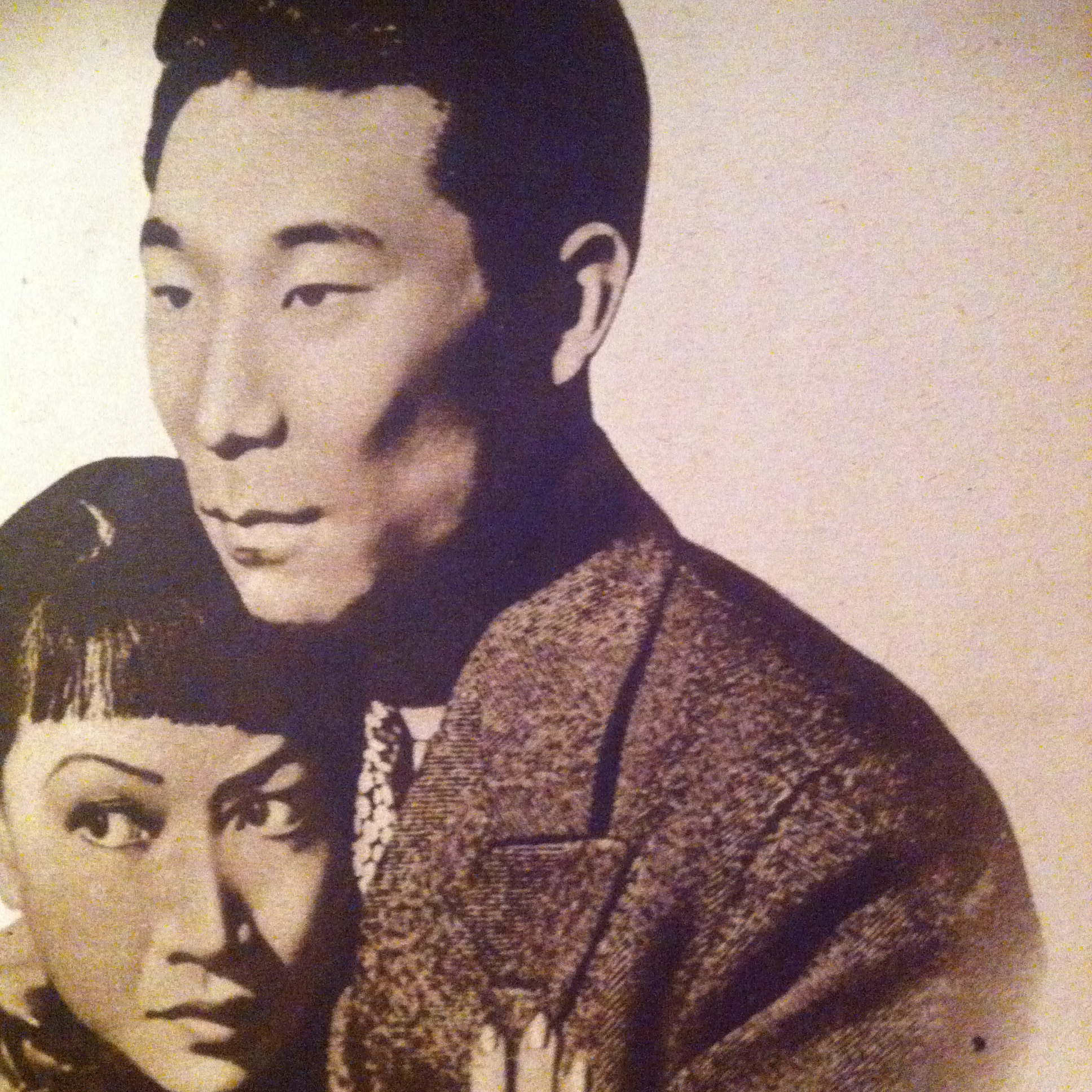 Philip Ahn and Anna May Wong in Daughter of Shanghai (1937)