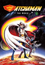 Gatchaman The Movie