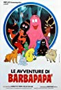Le avventure di Barbapapà (1973) Poster