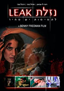 To watch online hollywood movies Leak by Nadav Lapid [BluRay]