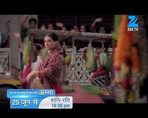 Kya Amma Badal Payegi Shehar Ka Dastur?