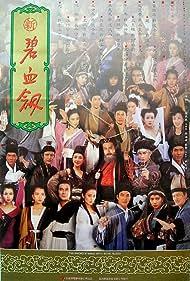 Man Cheung, Danny Lee, Man-Tat Ng, Anita Yuen, and Biao Yuen in Xin bi xue jian (1993)