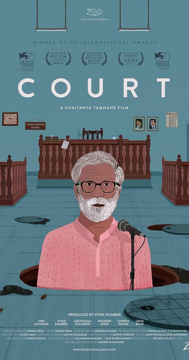 Subtitle of Court