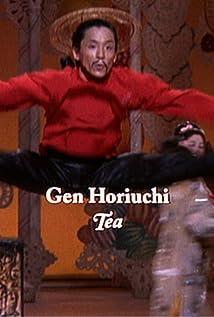 Gen Horiuchi Picture