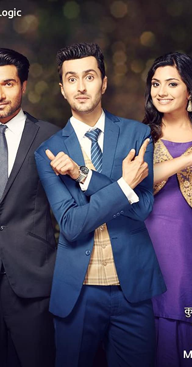 Kuch Toh Hai Tere Mere Darmiyaan (TV Series 2015–2016) - IMDb