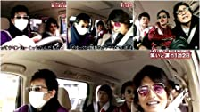 Three Hour Special - SMAP's First Trip