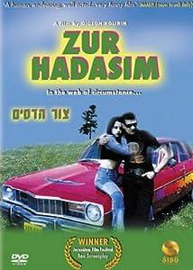 Tzur Hadassim none