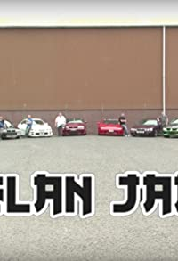 Primary photo for Clan Japan