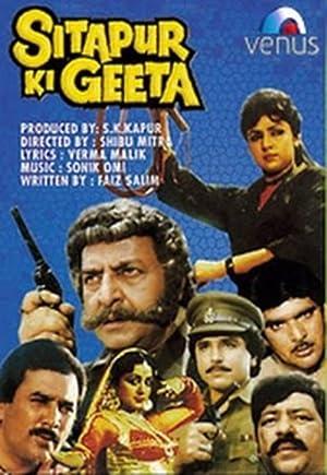 Faiz Saleem (scenario) Sitapur Ki Geeta Movie