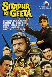 Sitapur Ki Geeta Poster