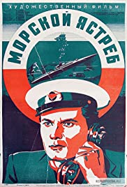 Morskoy yastreb Poster
