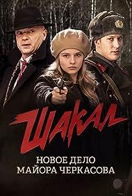 Shakal (2016)