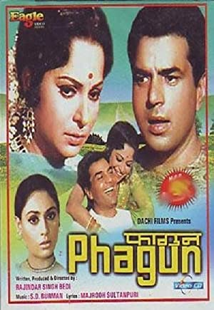 Waheeda Rehman Phagun Movie