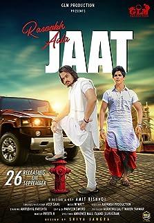 Rasookh Aala Jaat (2017)