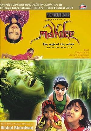 Shabana Azmi The Web of the Witch Movie