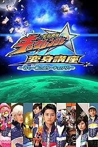 Watch free mp4 movies Sasori Orenji-Hen [720x576]
