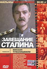 Zaveshchanie Stalina () film en francais gratuit