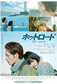 Hot Road Poster