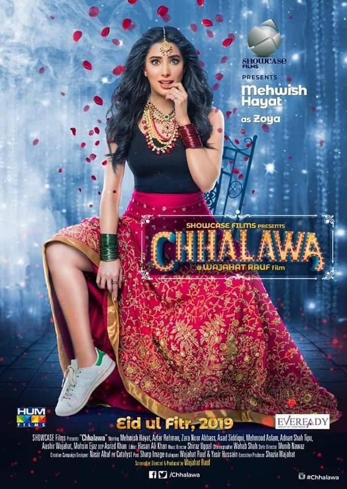 Chhalawa (2019) Urdu