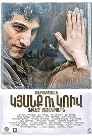 Kyanq u Kriv Poster