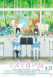 Nonton Film Liz and the Blue Bird (Rizu to Aoi tori)(2018)