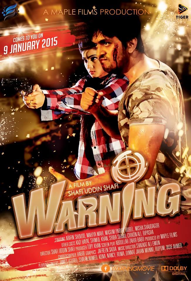 Warning (2015) - IMDb