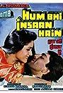 Hum Bhi Insaan Hain (1989) Poster