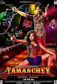 Tamanchey: Pyar Mein Dil Pe Maar De Goli (2014)