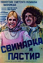 They Met in Moscow(1941) Poster - Movie Forum, Cast, Reviews