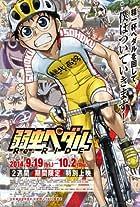 Yowamushi Pedal Re: Ride