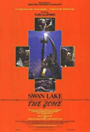 Swan Lake: The Zone Poster