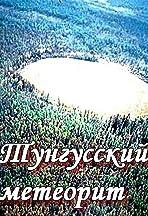 Tungusskiy meteorit