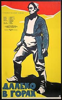 Daleko v gorakh (1958)