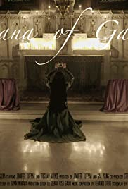 Oriana of Gaula Poster