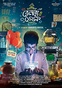 New Movies Downloads Rainbow Jelly By Soukarya Ghosal Mpg Wqhd