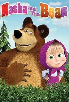 Masha and the Bear (2007– )