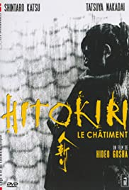 Hitokiri (1969) Poster - Movie Forum, Cast, Reviews