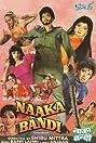 Naaka Bandi (1990) Poster
