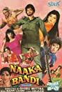 Naaka Bandi