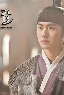 Tae-Ri Lee Picture