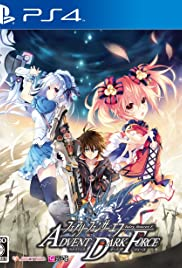 Fairy Fencer F: Advent Dark Force Poster