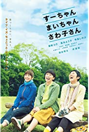 Sue, Mai & Sawa: Righting the Girl Ship