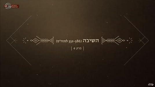 Nuevos trailers de películas gratis descargas. VeHaaretz Hayta Tohu vaVohu: Toldot Eretz Yisrael: The Return  [QuadHD] [BRRip] [720p]