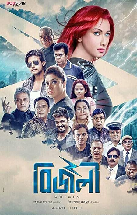 Bizli: Origin (2018) Bengali 720p WEB-DL x265 AAC 800MB